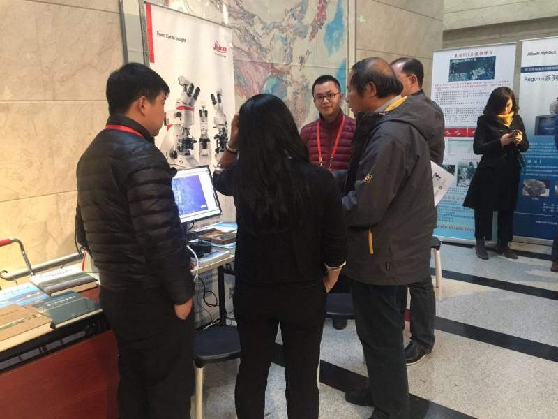 中显恒业赞助*届谷德振讲座暨中国科学院地质与地球物理研究所水文地质工程地质研究室成立六十周年纪念活动在北京顺利召开