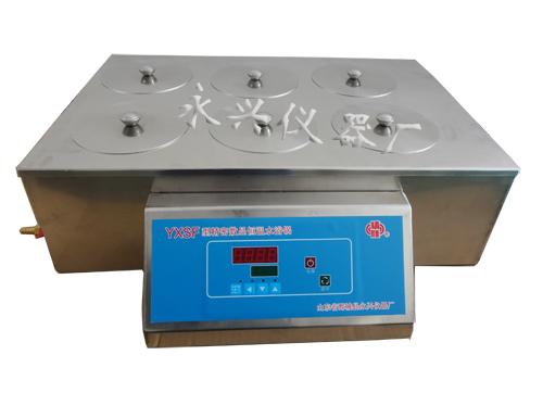 六孔YXSF型精密数显恒温水浴锅