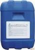 H-004吴忠桶装锅炉防丢水臭味剂