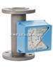 LZD/LZZ小流量压缩空气/氧气/氦气/氢气流量计