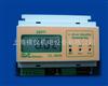 CL3630余氯显示变送器CL3630余氯显示变送器