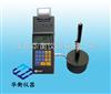 YD-1000C型YD-1000C型里氏硬度计