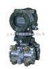 EJA130AEJA130A日本横河高静压差压变送器/EJA130A日本横河高静压差压变送器