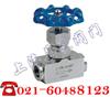 L21W上海电动L21W内螺纹针型节流阀生产厂家价格