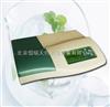 HR/GDYN-1096SC96通道农药残毒快速检测仪价格