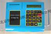 HR/TUF-2000P便携式超声波流量计价格