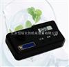 HR/GDYK-601S国产空气现场臭氧测定仪