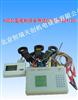 HR/HSDZC|128×128液晶北京电能综合测试仪