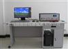HGM2100SD磁性材料測量儀/軟磁直流測試系統/軟磁材料直流測量裝置