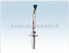 UHC-517UHC-517D頂裝式遠傳磁翻板液位計