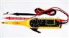HAD-MS8211万用表/汽车故障分析仪