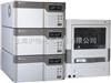 HYSP2660高效液相色譜儀
