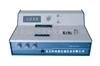 HA722元素分析仪/多元素分析仪/金属元素分析仪