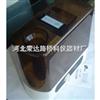 標養箱專用加濕器