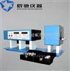 WGT-S塑料透光率雾度仪,薄膜透光率雾度测定仪,塑料薄膜透光率雾度仪