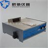 WGWGB/T2410《透明塑料透光率和雾度的测定》,透光率雾度仪