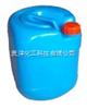 0155液体除垢剂服务满意
