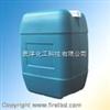 80锅炉缓蚀除垢剂