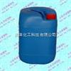 65锅炉防垢阻垢剂
