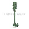 NL50-8立式污水泥浆泵