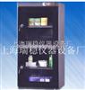 CMT160(A)电子防潮柜