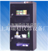 CMT490(A)电子防潮柜
