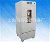 HSX-150HSX-150恒温恒湿箱