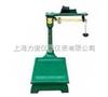 TGT-100宝山机械磅秤,100公斤机械磅秤,磅秤价格