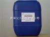 H75中央空调清洗剂