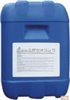 H80中央空调阻垢剂