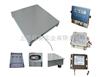 天津大型电子地磅供应商\电子地磅价格\电子地磅秤厂家