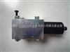 LHK33G-11-100HAWE电磁阀现货/进口哈威平衡阀特价
