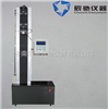 WDK-01纸张抗张力试验仪,纸张抗张强度测定仪,纸和纸板抗张强度测试仪