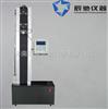 WDK-01纸张抗张强度测定仪,液显纸张拉力试验机,电子纸张抗张力试验机