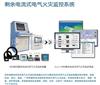 Acrel-6000/Q100電氣火災監控系統在天水國土資源局的應用