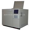 上海气相色谱仪 gc7910气相色谱