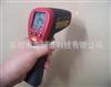 香港优利德UT303C红外测温仪