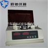 NZD-1QB/T457-2002《纸耐折度的测定法》,纸和纸板耐折度测定仪