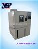 YSGDW-50厂家直销现货高低温箱