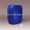 H77金属表面除垢、防垢剂