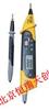 HR/DT-3218笔型表