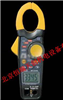 HR/DT-3345交流钳形表
