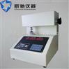 PHD-1ISO5627《纸和纸板平滑度的测定(别克法)》,平滑度测定仪