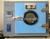 202-00B恒温干燥箱/沪粤明不锈钢内胆干燥箱