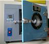 202A-3B干燥箱/202A-3B上沪粤明恒温干燥箱