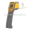 CWH760矿用本质型红外测温仪 型号:CWH760