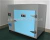 704-1高温干燥箱/上海沪粤明(电焊条干燥箱)