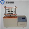 HSD-A电子压缩强度试验仪,电子压缩试验仪,压缩强度测试仪