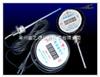 LCD-280S型数显温度计