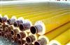 dn500精轧钢管聚氨酯供暖蒸汽直埋防腐保温管(      /布标)山东供热直缝管道(图)